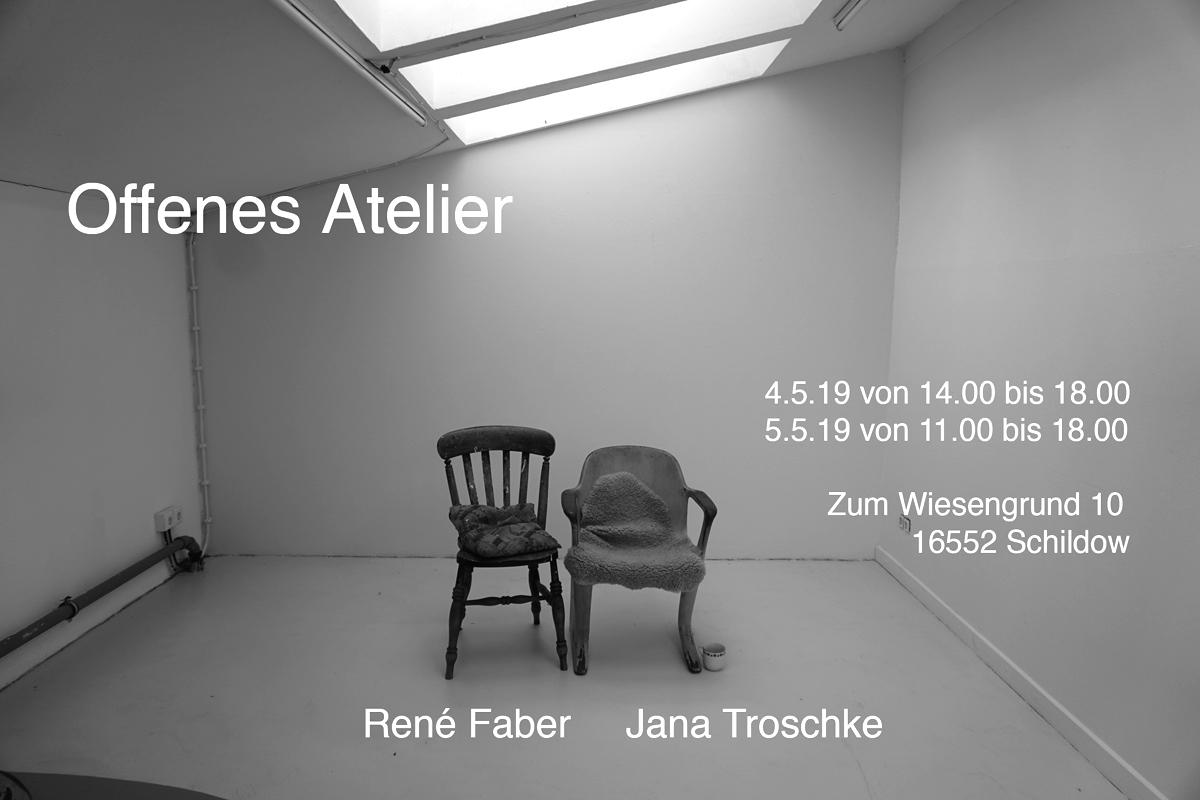 23)Atelier